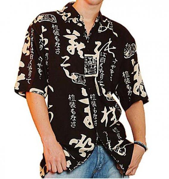 hawaihemd hawaii hemd hawaiihemd schwarzes hemd